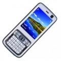 手机K95型电棍|防身电棍|电击器