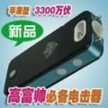 (台湾)A8电棍|防身电棍|高压电棍