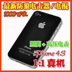 苹果4S型1:1电棍 手机型女子防身器