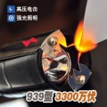 939高压防身电棍|大功率电棍