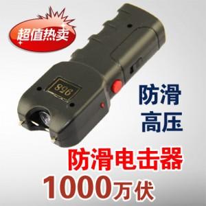 301型防身电击器 防身电棍