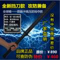 DX10型高压防抢电棍